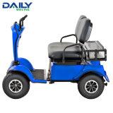 1500W 24Vの小型サイズ2のシートの四輪電力の移動性のスクーター