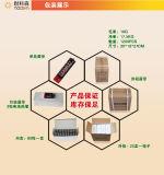 1.5V R6p Superhochleistungskohlenstoff-Zink-Primärbatterie (AA)