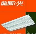 Lampe de calandre (T5)