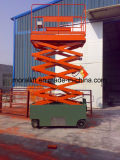 Moveable High giant Scissor Platform