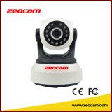 지금 승진! ! 최고 가격 P2p CMOS IR 이중 오디오 안전 팬 경사 WiFi 무선 실내 은신처 IP 사진기 로봇 사진기 IP WiFi