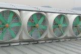 Absaugventilator-Ventilations-Ventilator-axialer Ventilator für industrielles, Geflügel oder Gewächshaus Ect