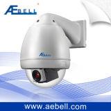 27x appareil-photo à vitesse réduite optique de dôme du bourdonnement PTZ (BL-601PCB27)