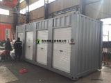 圧延のドアが付いている貯蔵容器