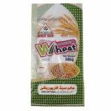 Bolso tejido PP del trigo del arroz con la laminación de OPP