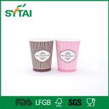 Tazas disponibles del café express del papel de categoría alimenticia de la alta calidad