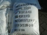 Technologie-Grad Nh4cl/Ammonium-Chlorid-heißer Verkauf