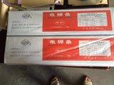 Marque de haute qualité Santa électrode de soudure des tiges en acier au carbone (SW-106A)