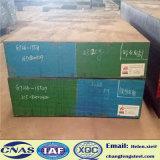 Пластиковые формы специальной стали (S136, 1.2316, 420, 4CR13)