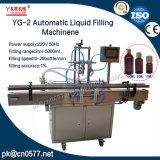 Automatische magnetische Pumpen-flüssige Füllmaschine für Chemikalien (YG-2)