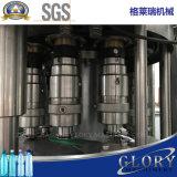 액체 충전물 및 캡핑 기계