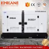 leiser Dieselgenerator 150kw mit Lovol Motor GF-P150
