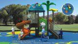 아이들 공동체 안전한 옥외 오락 장비