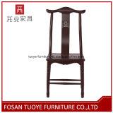 중국 전통적인 장교의 모자 안락 의자