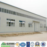 Prefabricated 저장 건물 빛 강철 구조물 창고