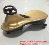 Автомобиль Wiggle младенца/автомобиль качания для детей