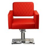 의자를 유행에 따라 디자인 해 의자 살롱 미용 의자 이발사를 유행에 따라 디자인 하는 색깔