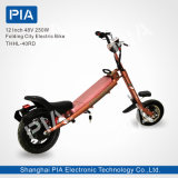 12 Falten-Stadt-elektrisches Fahrrad des Zoll-48V 250W (THHL-40BK) mit Cer