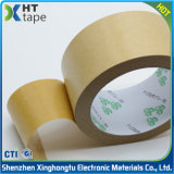 カートンのシーリングのために紙テープ自己接着ブラウンクラフト