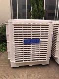 воздушный охладитель промышленной воды кондиционера 22000m3/H энергосберегающей испарительный для охлаждать фабрики