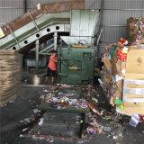 Papier Hpm125 horizontal/machine en plastique de presse