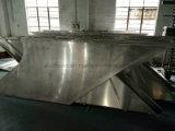 2000mm de largeur matériau aluminium Panneau mural Rideau