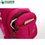 Form-reisender Schulter-Schule-Beutel-netter Rucksack für Mädchen