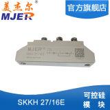Het Type Semikron van Skkh 27A 1600V van de Module van de diode