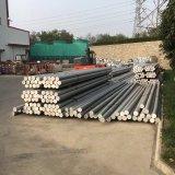 Barra di alluminio trafilata a freddo 6061-T651
