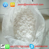 注入のための反喘息のEpinephrineの水素の酒石酸塩(Epinephrineの酸性酒石酸塩)