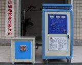 Überschallfrequenz-Befestigungsteile, die Induktions-Heizungs-Maschine schmieden