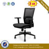 현대 행정실 가구 인간 환경 공학 직물 메시 사무실 의자 (HX-YY052)
