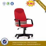 現代学校ファブリック旋回装置の参謀本部の椅子(HX-LC019B)