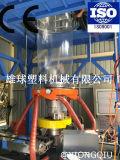 3 strati IBC d'oscillazione muoiono la macchina di salto della pellicola di 1800mm