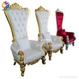 Re reale Chair Hly-Sf72 di vendita della parte superiore del Recliner di legno solido di Elgant