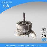 O refrigerador de ar de confiança do fabricante de China poupa o motor elétrico pequeno