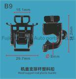 Plastikbefestigungsteile für Auto-Selbstplastikbefestigungsteil-China-Selbstclip und Plastikbefestigungsteil-Nylonauto-Klipp-Befestigungsteile