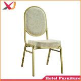 도매 금속 결혼식 호텔 대중음식점 연회 의자