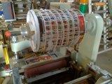 Máquina que corta con tintas de la pequeña escritura de la etiqueta de alta velocidad