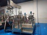 Homogénisateur émulsionnant de machine de vide de Guangzhou Fuluke pour le prix crème de produits de beauté