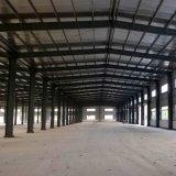 40 метр Wide Span стальные конструкции ангара