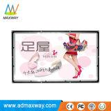 42 Zoll-geöffneter Rahmen LCD-Monitor HDMI eingegeben (MW-421ME)
