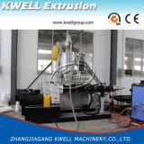 HDPE/PP/PVC doppel-wandige gewölbte Rohr-Strangpresßling-Maschine