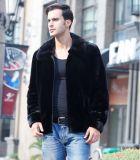 Короткое замыкание петличный фо норки мех слой для мужчин куртка одежды