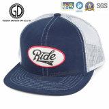 2017 montado tapa Snapback camionero sombrero con bordado personalizado