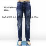 Cintura alta Nova mens extraídas de moda jeans (201804)
