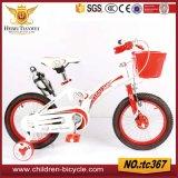 """велосипед Foldablekids Bike/12 """" 14 """" 16 """" складывая детей"""