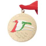 Medalha personalizada dos jogos do metal da forma redonda para a venda
