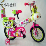 Wholesale Cheap Price Child Small Bicycle /Children Bicycle&#160 clouded;