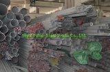202 de alta qualidade do tubo de armaduras de aço inoxidável